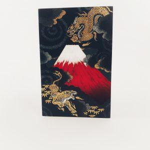 ŚWIĄTECZNA POCZTÓWKA Z JAPONII - 5