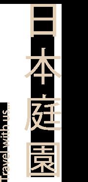 japoński napis