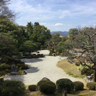 podróże ogród japoński mała japonia