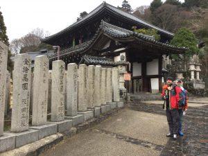 ogród japoński podróże
